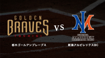 BCL|栃木 vs 新潟