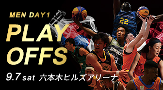 """3人制バスケットボールのトップリーグ「3x3.EXE PREMIER 2019」、Playoff 男子DAY1 (六本木ヒルズアリーナ)