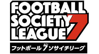 【HIGHLIGHTS】全ゴール集⚽ソサイチ東海リーグ1部第7節