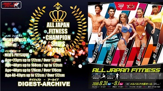 All Japan Fitness MEN'S