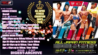All Japan Fitness Championships Women