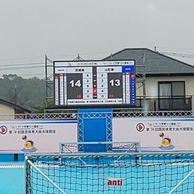 熱戦続いた水球 -水泳(水球 女子・少年男子)